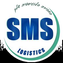 אס אמ אס לוגיסטיקה | לוגו